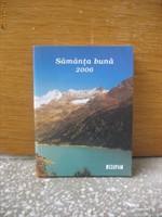 Samanta Buna 2006