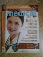Almanah medical