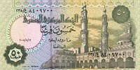 Bancnota 50 Piastri, din Egipt