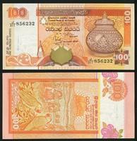 Bancnota 100 Rupii din Sri Lanka