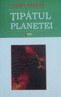 "Maria Oltean, ""Tipatul planetei"""