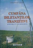 """Ion Anton Datcu, """"Cumpana diletantilor tranzitivi"""""""