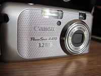 Aparat Foto Digital Canon PowerShot A410 cu Husa