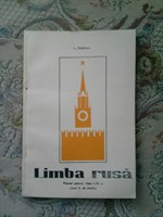Manual rusa, cls. IX