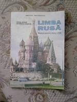 Manual rusa, cls. V