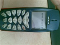 Telefon mobil Nokia 3510i
