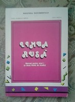 Manual limba rusa