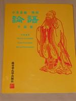 Confucius - editie in 4 limbi
