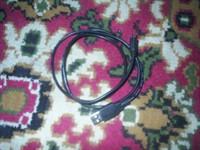 Cablu de date  2