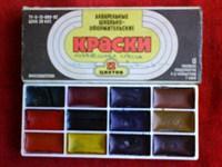 cutie cu 12 culori de acuarele