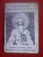 acatistul Sfantului Sfintitului Mucenic CIPRIAN