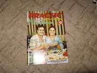 Revista practic nr. 11 din 2006 (Id = 17)