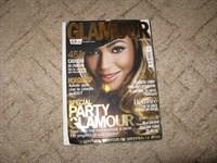 Revista Glamour decembrie 2006 (Id = 161)