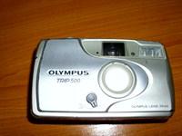 Aparat foto Olympus Trip 500