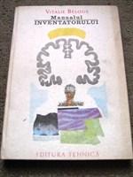Manualul Inventatorului