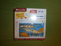 Puzzle 300 piese