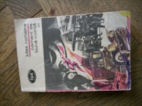 Jules Romains- Oameni de buna-vointa- doar vol 2