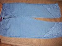 Pantalon dama 3/4