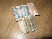 Bancnote vechi (Id = 1308)