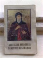 Carticica Acatistul Sfantului Dimitrie Basarov