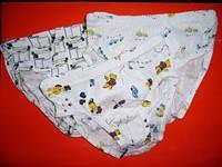 Chilotei pentru copilasi 1-2 ani