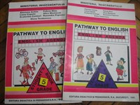 Manual engleza Pathway to English + Teacher's Book