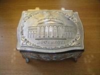 Cutie de bijuterii cu Ateneul Roman