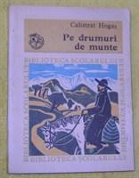 """""""Pe drumuri de munte"""" de Calistrat Hogas"""