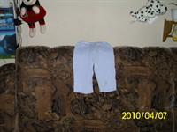 pantalonas de casa