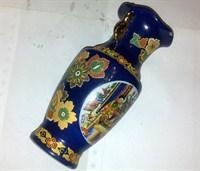 Vaza albastra - vintage.