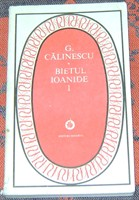 """Carte """"Bietul Ioanide"""" de G. Calinescu"""