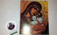 Icoana Maica Domnului carton + iconita sticla.