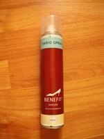 Spray pentru ghete (pentru a le face rezistente la apa)