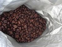 Cafea (Arabica)