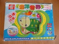 puzzle - cuburi