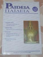 Paideia, nr. 1/ 1999, revista de educatie si cultura