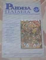 Paideia, nr. 3-4/2001, revista de educatie si cultura