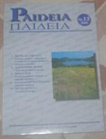 Paideia, nr. 1-2/ 2000, revista de educatie si cultura