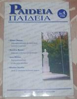 Paideia, nr. 4/ 1998, revista de educatie si cultura