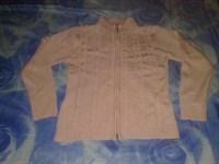 Bluza cu fermoar