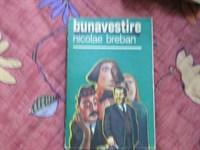 Carte   Bunavestire