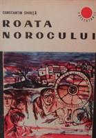 Ciresarii, vol. 3: Roata nororocului - Constantin Chirita