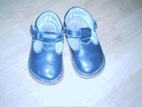 Pantofiori copii nr 24
