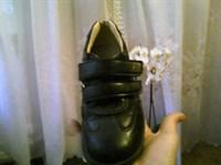 pantofi copii nr 33