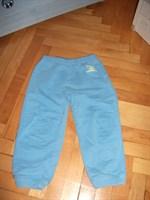 Pantaloni trening TEX BABY, albastru, 36 luni