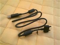 Cablu de date Sony Ericsson