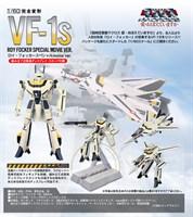 Transformers - kit plastic - jucarie de asamblat