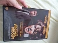 DVD cui ii e frica de virginia woolf