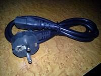 cablu calculator