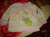 Pijama pt 1-3 ani